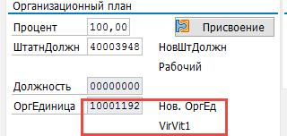 it0001_01