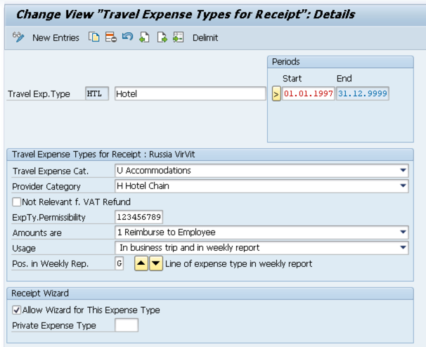 travel_expense_1