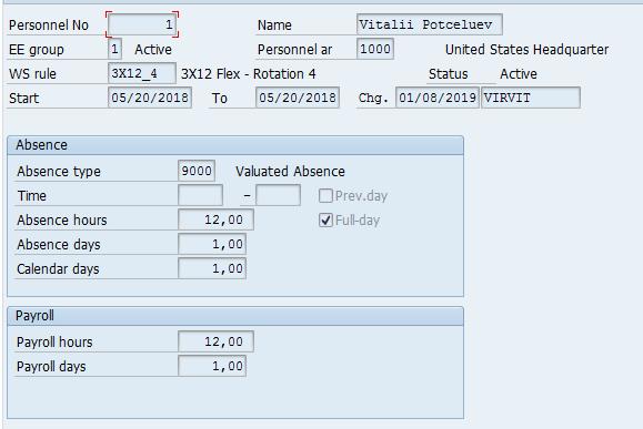 Ведение отсутствий для персонала в SAP HCM